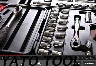 YT 0628 YT 3865 Manual