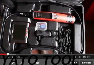 YT 7293 Videoscope Manual