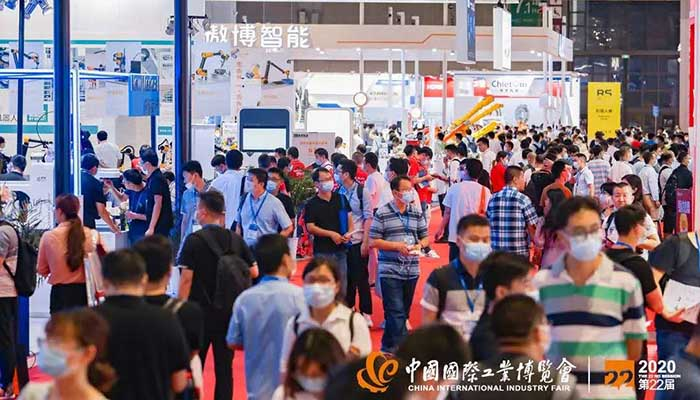 Exposición | Feria internacional de la industria de China, escenario de YATO