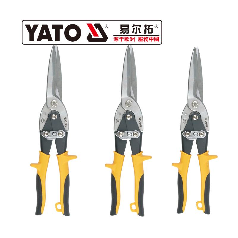 YATO Heavy duty Aviation Tin Snips straight cut YT-1922