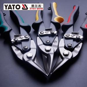 YATO YT-1962 TIN SNIPS STRAIGHT CUT
