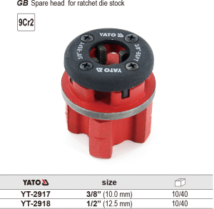 YATO SPARE HEAD FOR RATCHET DIE STOCKS 3/8